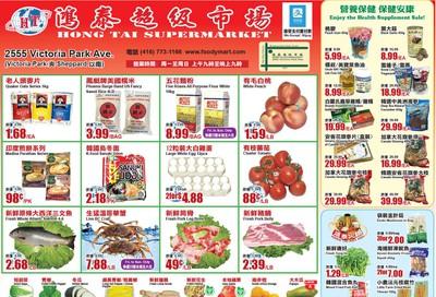 Hong Tai Supermarket Flyer September 27 to October 3