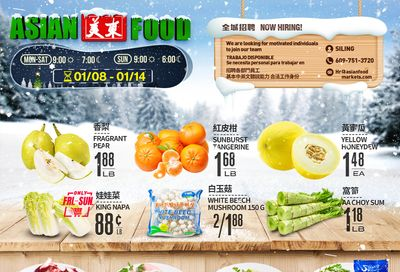Asian Food Markets Weekly Ad Flyer January 8 to January 14, 2021