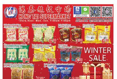 Hong Tai Supermarket Flyer January 8 to 14