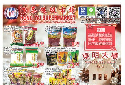 Hong Tai Supermarket Flyer January 15 to 21