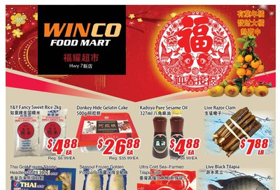 WinCo Food Mart (HWY 7) Flyer January 16 to 22