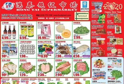 Hong Tai Supermarket Flyer January 17 to 23