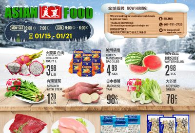Asian Food Markets Weekly Ad Flyer January 15 to January 21, 2021