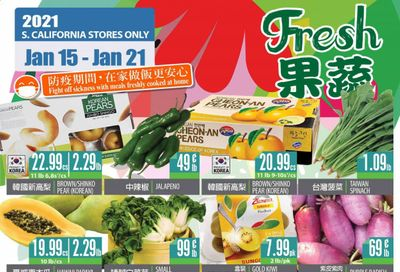 99 Ranch Market (CA) Weekly Ad Flyer January 15 to January 21
