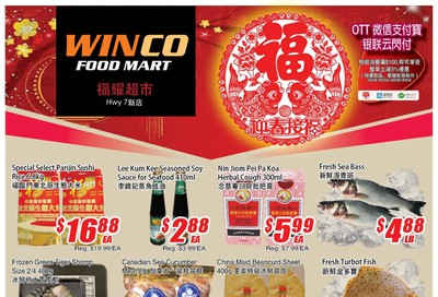 WinCo Food Mart (HWY 7) Flyer January 23 to 29