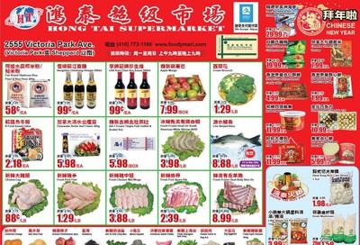 Hong Tai Supermarket Flyer January 24 to 30