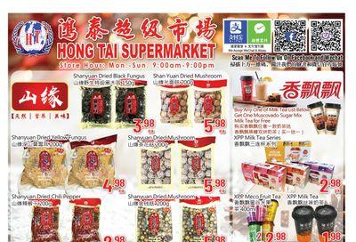 Hong Tai Supermarket Flyer January 22 to 28