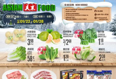 Asian Food Markets Weekly Ad Flyer January 22 to January 28, 2021