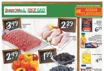 Shop Easy & SuperValu Flyer January 29 to February 4