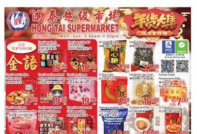 Hong Tai Supermarket Flyer January 29 to February 4