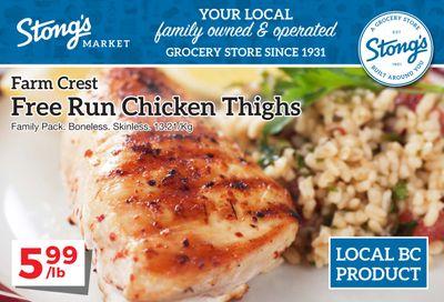 Stong's Market Flyer January 29 to February 11