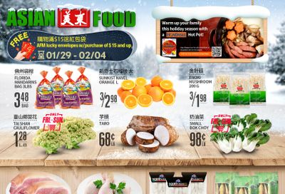 Asian Food Markets Weekly Ad Flyer January 29 to February 4, 2021
