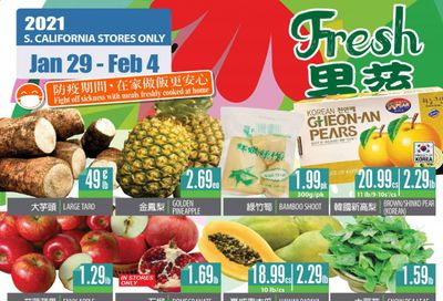 99 Ranch Market (CA) Weekly Ad Flyer January 29 to February 4