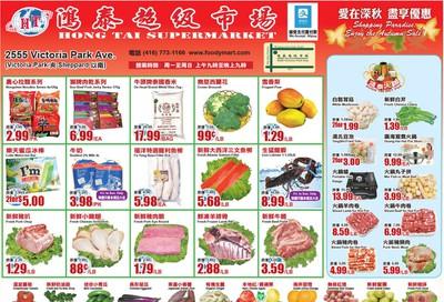 Hong Tai Supermarket Flyer October 4 to 10