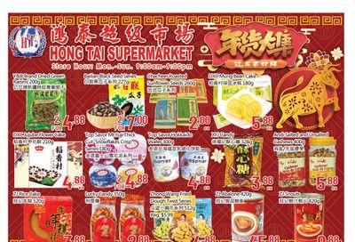 Hong Tai Supermarket Flyer February 5 to 11