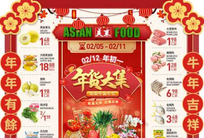 Asian Food Markets Weekly Ad Flyer February 5 to February 11, 2021