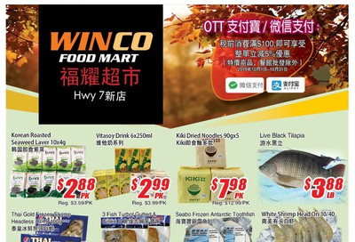 WinCo Food Mart (HWY 7) Flyer October 3 to 9