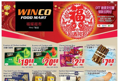 WinCo Food Mart (HWY 7) Flyer January 30 to February 5