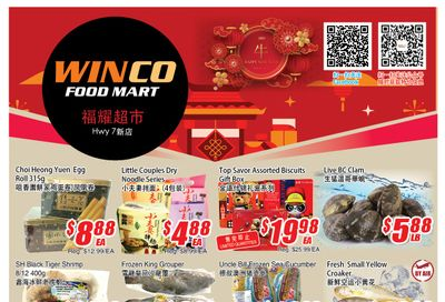 WinCo Food Mart (HWY 7) Flyer February 11 to 17