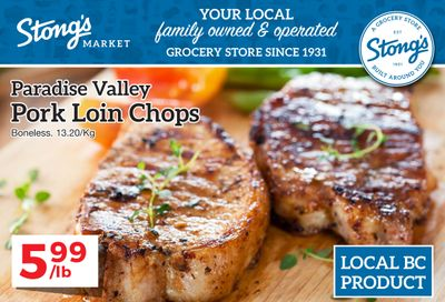 Stong's Market Flyer February 12 to 25