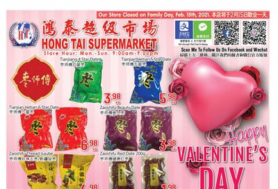 Hong Tai Supermarket Flyer February 12 to 18