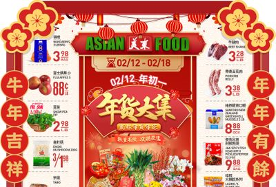 Asian Food Markets Lunar New Year Weekly Ad Flyer February 12 to February 18, 2021