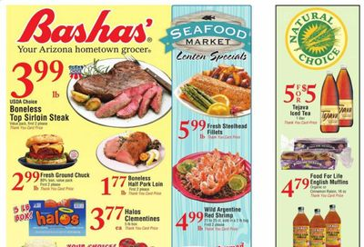 Bashas' Weekly Ad Flyer February 17 to February 23