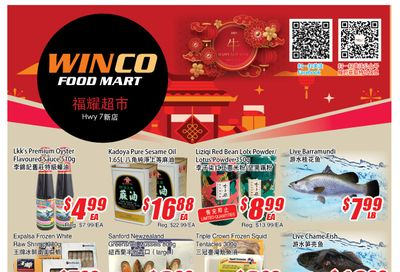 WinCo Food Mart (HWY 7) Flyer February 18 to 24