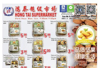 Hong Tai Supermarket Flyer February 19 to 25
