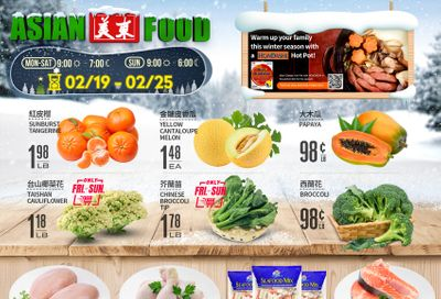 Asian Food Markets Weekly Ad Flyer February 19 to February 25, 2021