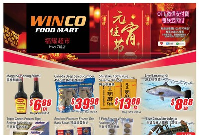 WinCo Food Mart (HWY 7) Flyer February 6 to 12