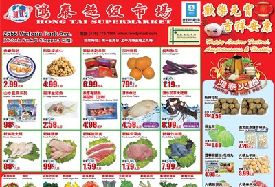 Hong Tai Supermarket Flyer February 7 to 13