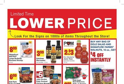 United Supermarket Weekly Ad Flyer February 24 to March 2, 2021