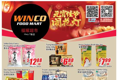 WinCo Food Mart (HWY 7) Flyer February 25 to March 3