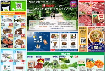 H Mart (ON) Flyer February 26 to March 4