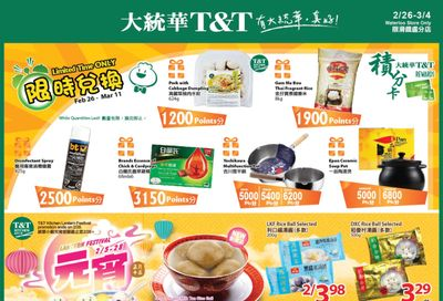 T&T Supermarket (Waterloo) Flyer February 26 to March 4