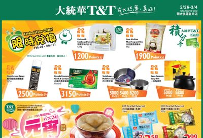 T&T Supermarket (GTA) Flyer February 26 to March 4