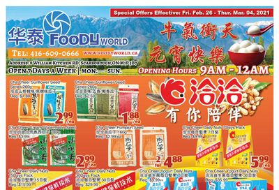 Foody World Flyer February 26 to March 4