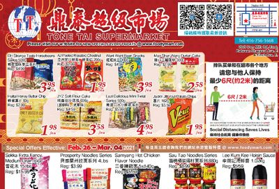 Tone Tai Supermarket Flyer February 26 to March 4