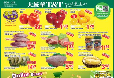 T&T Supermarket (BC) Flyer February 26 to March 4