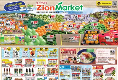 Zion Market (GA) Weekly Ad Flyer February 26 to March 4, 2021