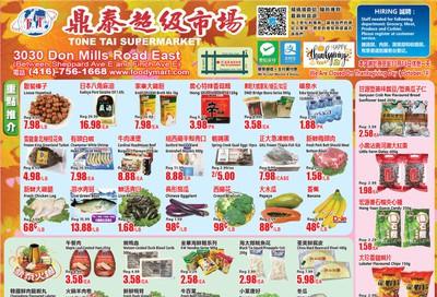 Tone Tai Supermarket Flyer October 11 to 17