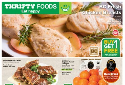 Thrifty Foods Flyer March 4 to 10
