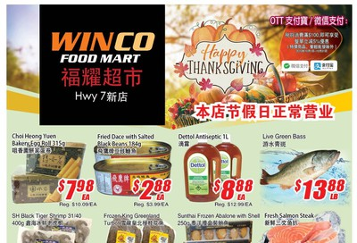 WinCo Food Mart (HWY 7) Flyer October 10 to 16