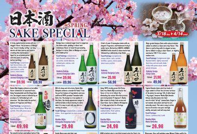 Marukai Sake Special Sale March 18 to April 14, 2021