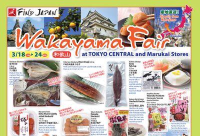 Marukai Wakayama Fair Special March 18 to March 24, 2021