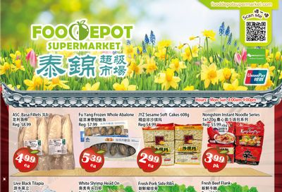 Food Depot Supermarket Flyer March 5 to 11