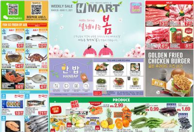 H Mart (ON) Flyer March 5 to 11