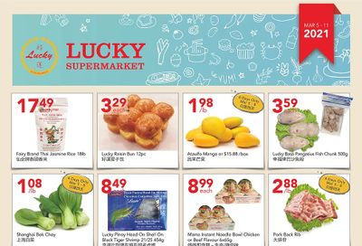 Lucky Supermarket (Edmonton) Flyer March 5 to 11