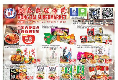 Hong Tai Supermarket Flyer March 5 to 11